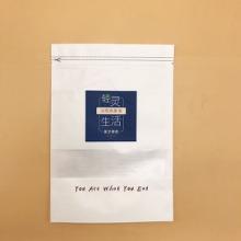 牛皮纸自立自封袋定做 开窗茶叶食品包装袋 坚果干果牛皮纸袋磨砂图片