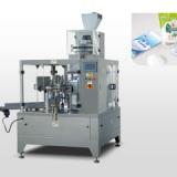 供应非标自动化检测设备,订做非标包装机自动化设备
