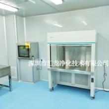 广州细胞实验室建设工程报价、电话、哪家好【深圳市汇龙净化技术有限公司】图片