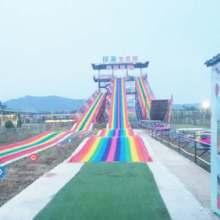人人都爱玩 彩虹滑道 七彩滑道 无动力游乐设备批发