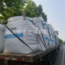 银川供应各类铁合金吨袋 金属硅吨袋 硅铁吨包 防潮防水吨包装图片