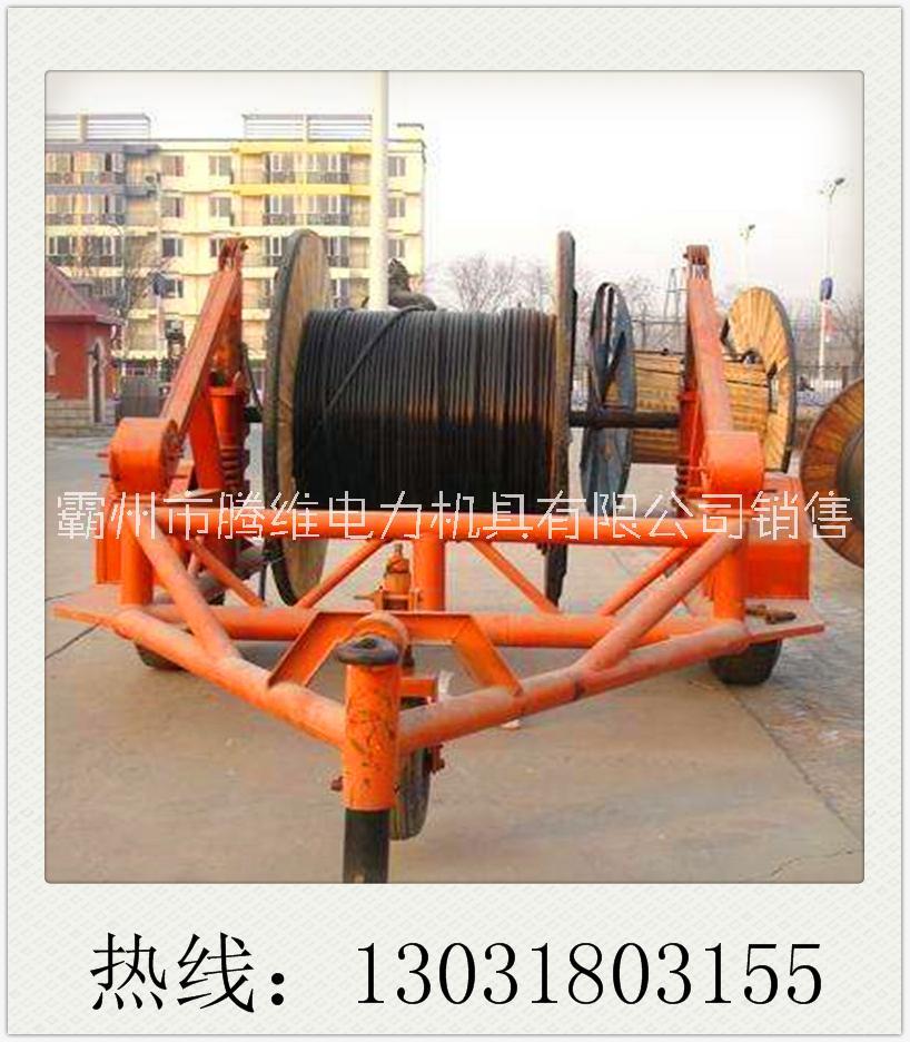 电缆放线拖车厂家销售