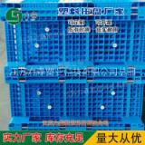 川字塑料托盘钢管 川字塑料托盘批发 川字塑料托盘钢管厂家