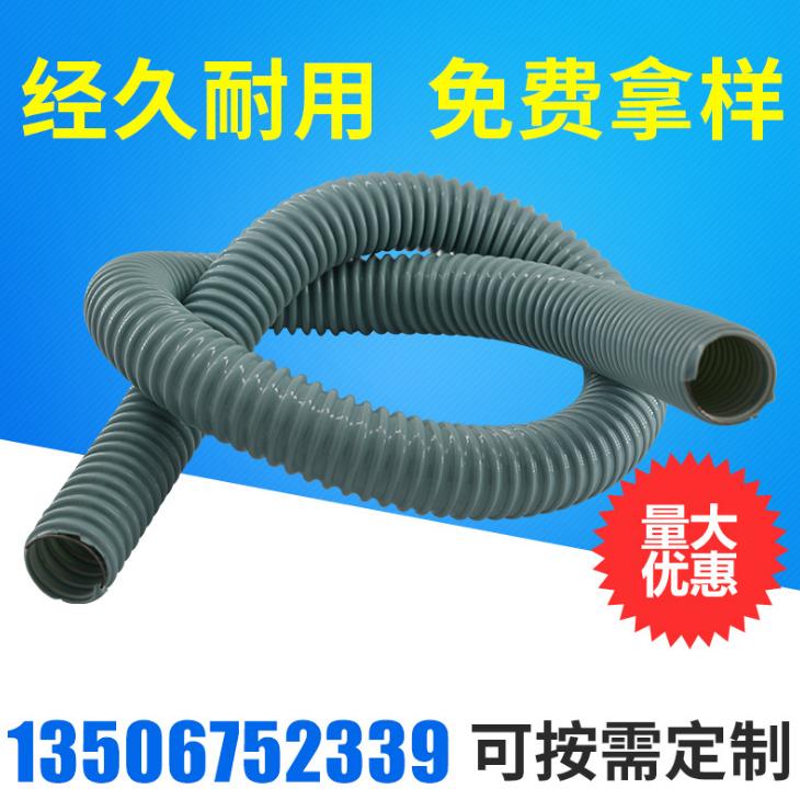 电线护套软管厂家 电线护套软管报价 电线护套软管批发
