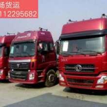 东北专线-广州到大庆货运专线图片