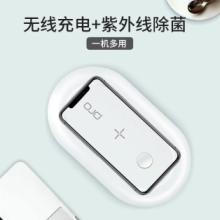 新款UV紫外线手机消毒盒耳机口罩消毒带无线充10W图片