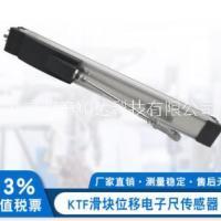 KTC 50mm-1250mm拉杆式直线位移传感器注塑机拉杆电子尺电阻尺