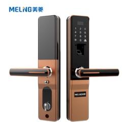 美菱MZNS-HC24A8智能锁