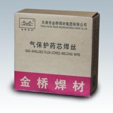 扬州大桥药芯焊丝优质供应商、定制、批发【烟台金呈物资有限公司】图片