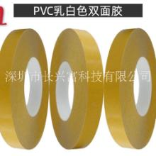 PVC双面胶厂家直销皇冠7970tesa4970替代0.23pvc双面胶乳白批发