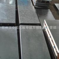 镀锌钢板厂家   镀锌钢板厂家直销 江苏镀锌钢板哪家好