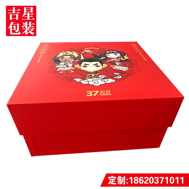 节日礼品盒  节日礼品盒 恭贺新禧礼盒 商务礼品大礼盒套装