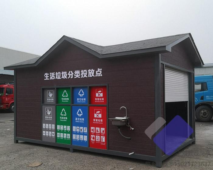 环保垃圾房-01厂家直销分类垃圾房小区环保雕花板垃圾房成品移动挂板垃圾房定做