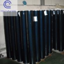 供应PVC透明膜 超级透明膜
