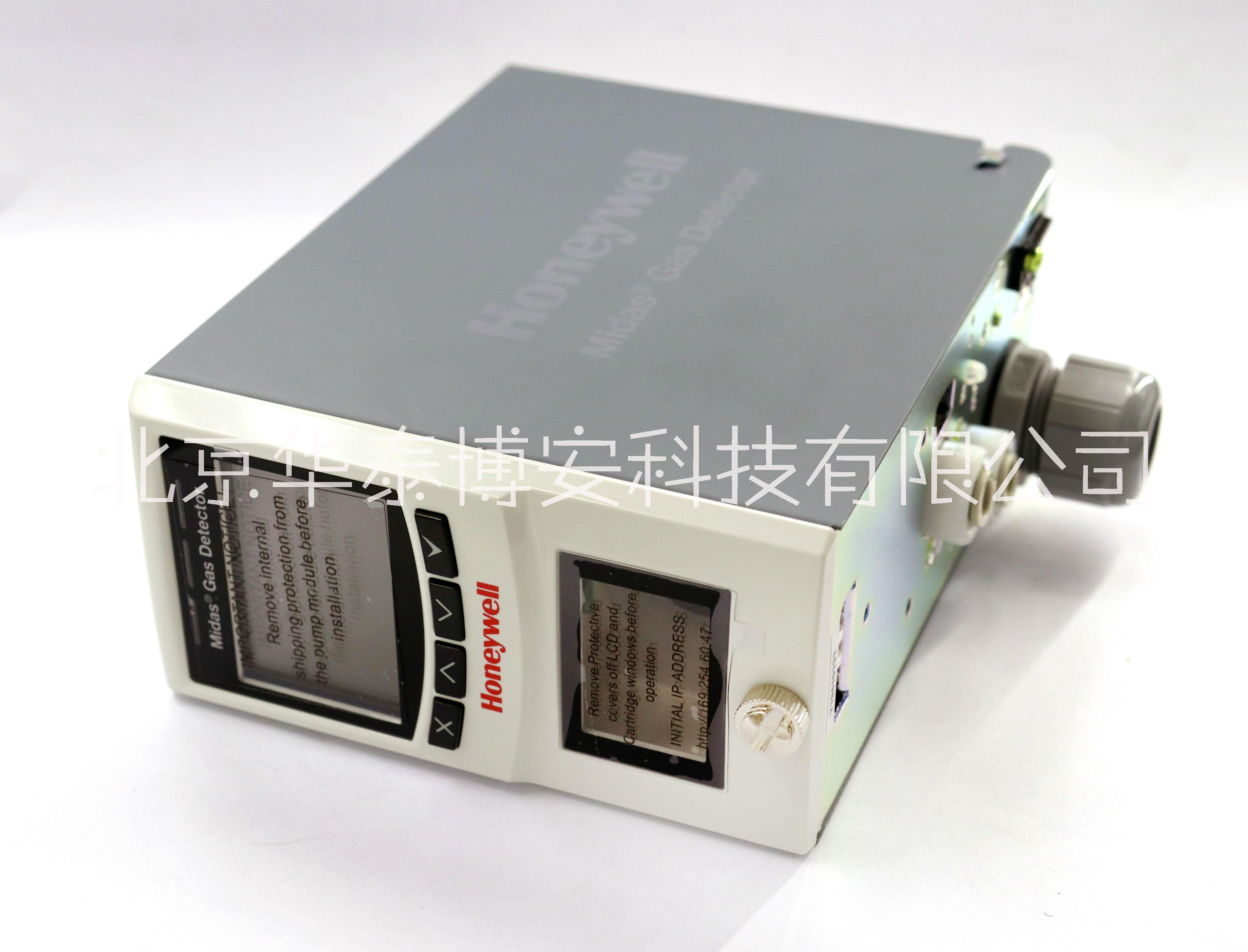 Midas氢气H2气体检测仪 固定式 霍尼韦尔氢气传感器 氢气探头