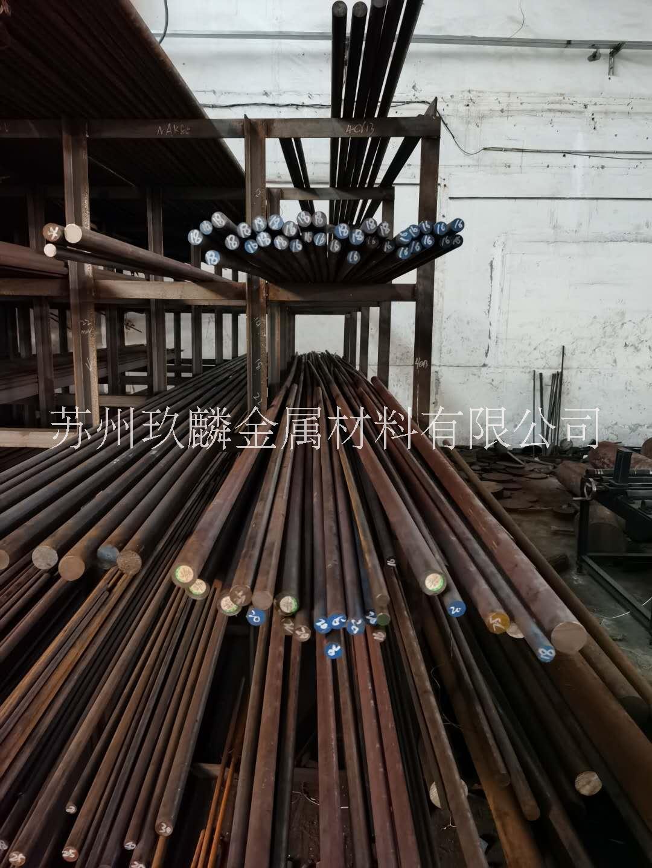 工具钢cr12mo1v1模具钢c 工具钢cr12mo1v1圆棒