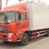 保定到上海直达专线 整车零担 轿车拖运 保定至上海大件运输