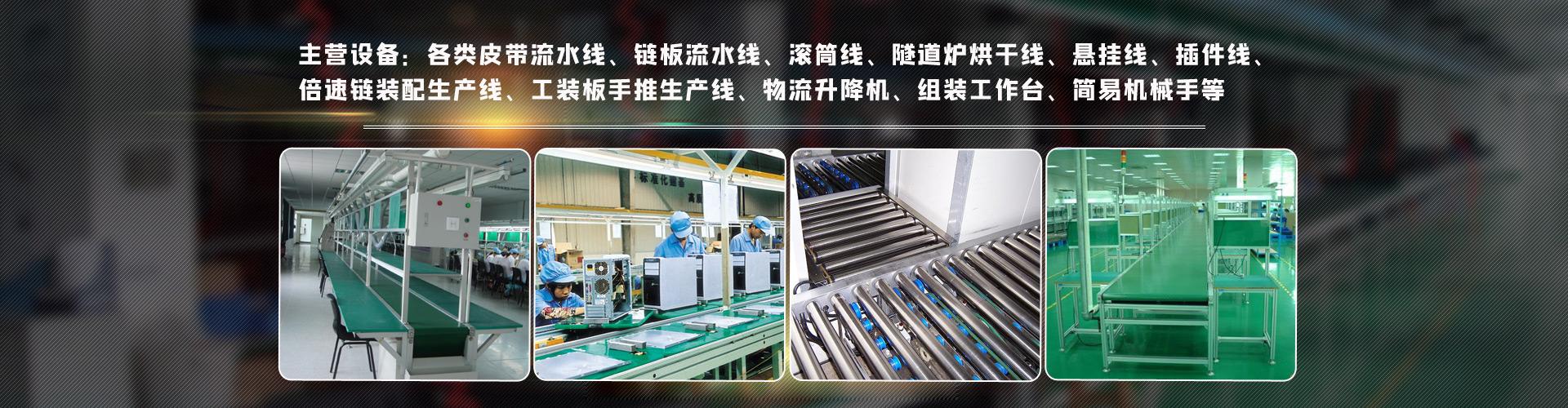 南京博萃自动化