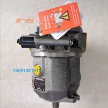A2F斜轴式定量柱塞泵  A2F斜轴式定量柱塞泵/马达批发