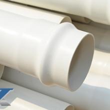 PVC给水管厂家供应 PVC给水管供应商  河北PVC给水管哪家好
