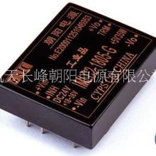 朝阳电源4NIC-IMZL模块 输入输出按需定制图片