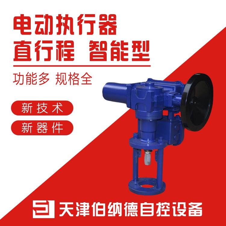 四川厂家供应 伯纳德SD直行程电动执行器A+Z160/F1225电子式电动装置