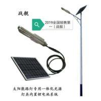 北昌平区最新款北京6米一体化锂电池太阳能路灯安装厂家价格