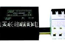 4NIC-DG  5W~600W航天长峰朝阳电源导轨安装 4NIC-DG 导轨电源 朝阳电源4NIC-DG导轨电源图片