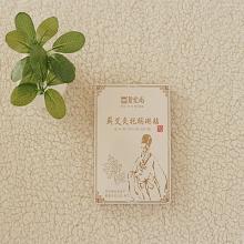 上海托玛林艾灸贴报价,批发,厂家