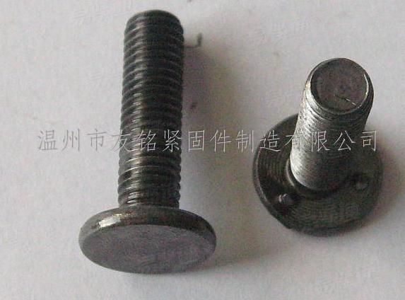 焊接螺栓价格  焊接螺栓厂家 温州焊接螺栓哪家好