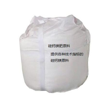 厂家供应硅肥原料各种硅镁钙肥原料硅肥批发硅肥厂家