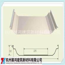 镀铝镁锌屋面板厂家图片
