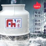 东莞市商场冷却塔厂家定制-价格-销售