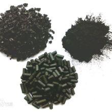 炭分子筛废旧碳分子筛回收厂家 炭分子筛  炭分子筛 活性炭 炭分子筛活性炭批发