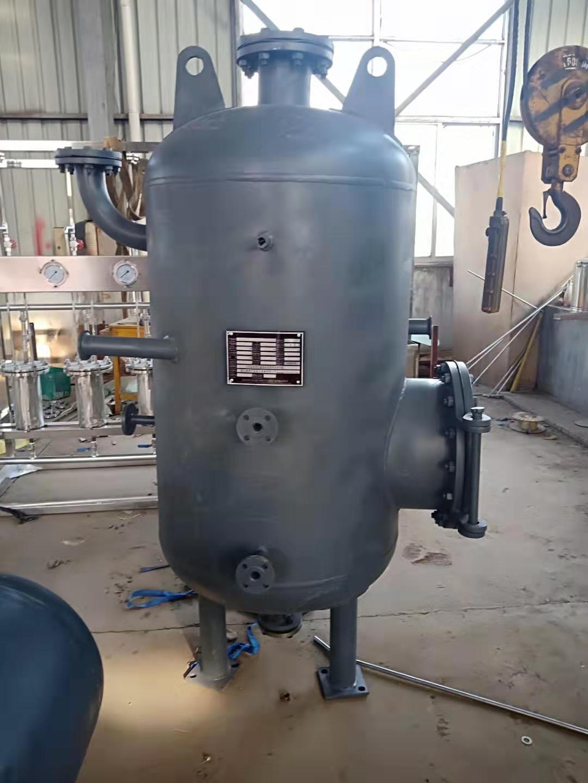 定期排污扩容器,定期排污膨胀器DP-3.5
