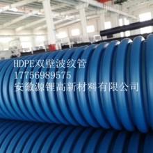 全性能 HDPE双壁波纹管 合肥全性能HDPE双壁波纹管 源锂全性能HDPE双壁波纹管图片