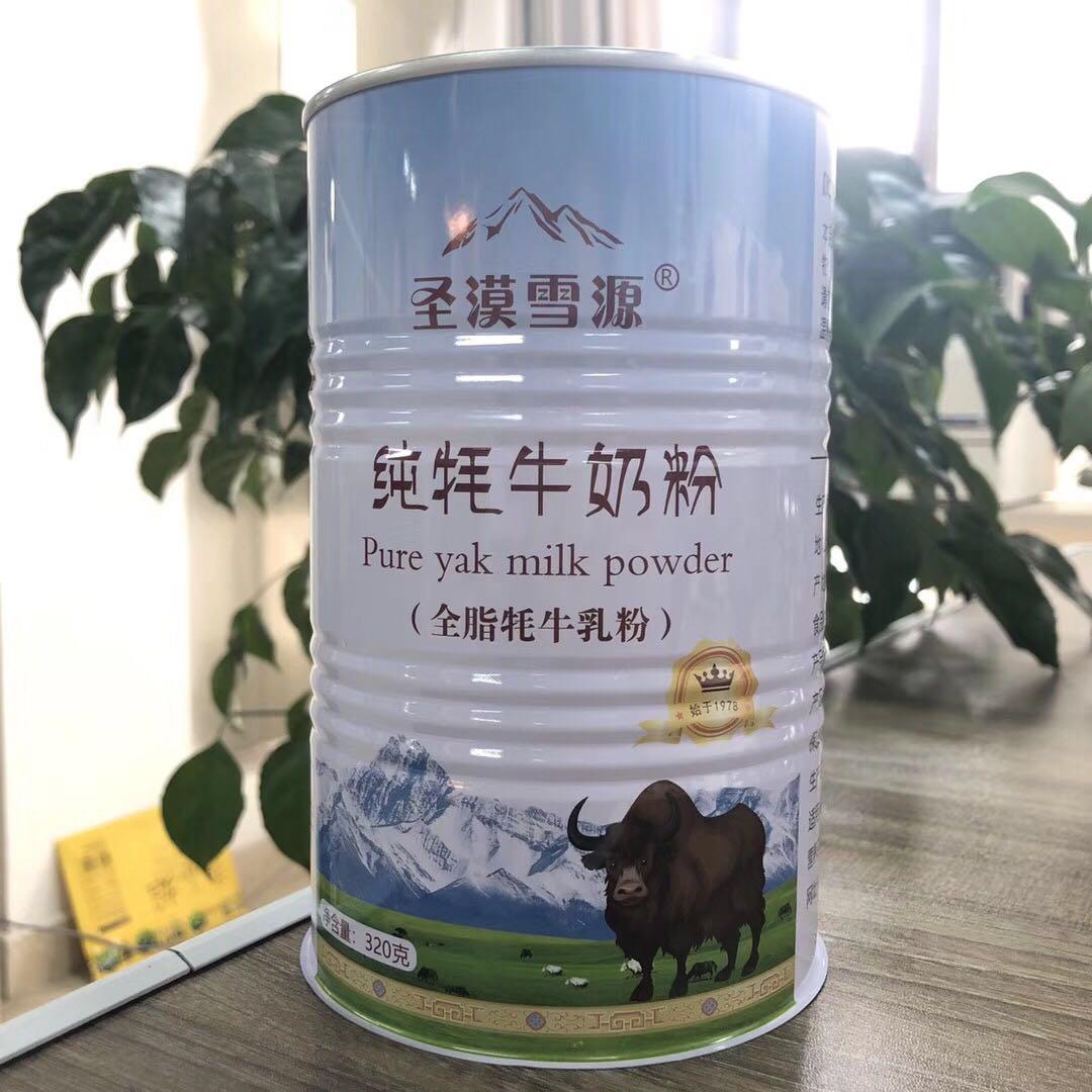 那拉丝醇牦牛奶粉-牦牛奶粉批发-牦牛奶粉-纯牦牛奶粉-牦牛奶粉 那拉丝醇牦牛奶粉厂家