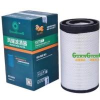 空气滤芯-河北广通滤清器报价-空气滤芯厂家-价格-供应商