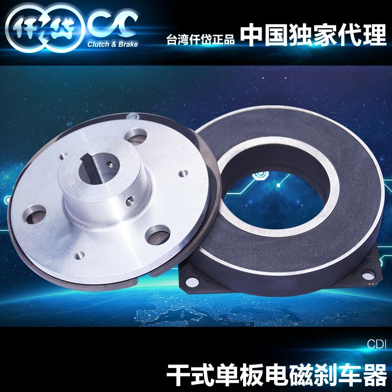 干式单板电磁刹车器价钱-代理商-代理电话