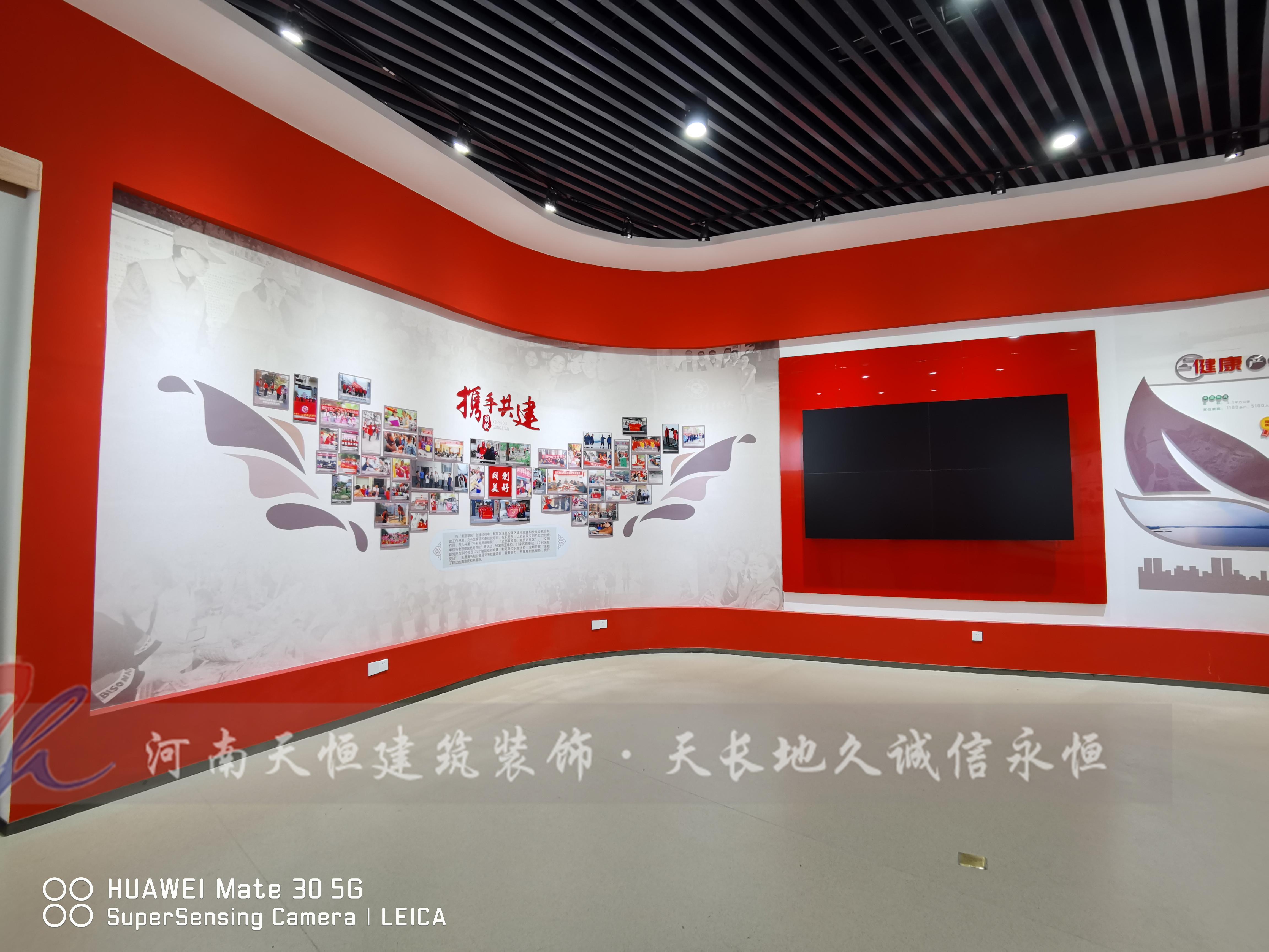 洛阳党建展厅装修设计红色文化