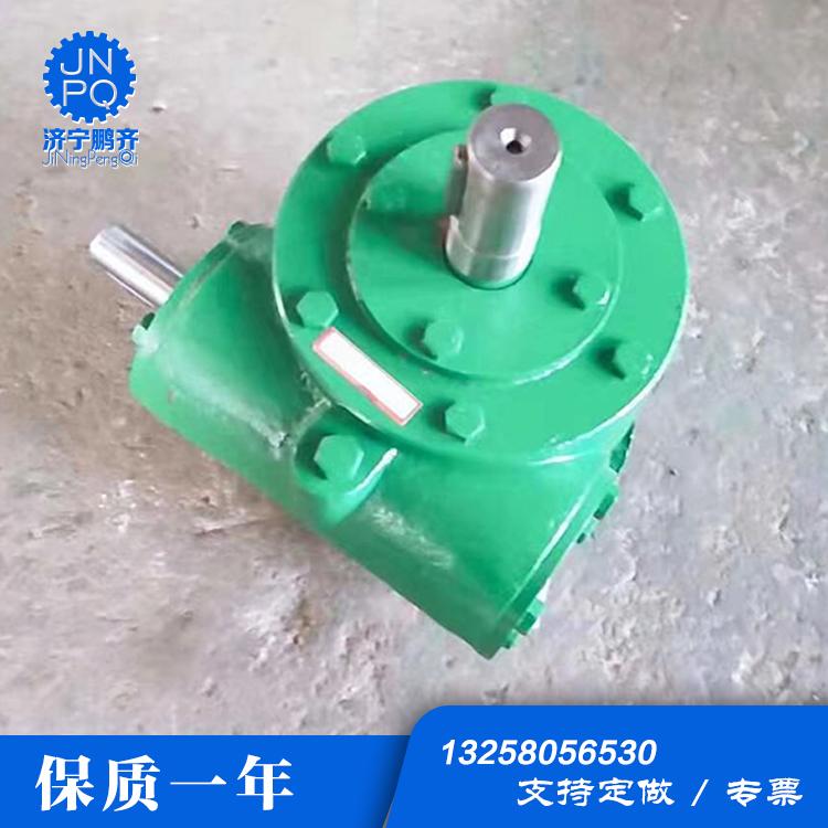 鹏齐现货WC120蜗轮蜗杆减速机销售