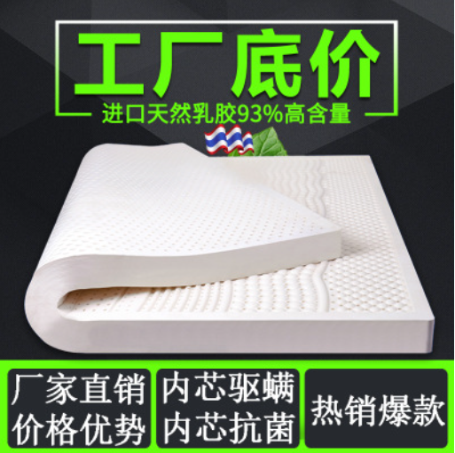 天然橡胶1.8m床 天然橡胶 天然橡胶床 橡胶床定制