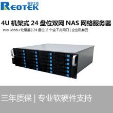 睿尔智联 NAS网络存储服务器24盘位 4U 2网机架式网络存储服务器 24盘位NAS网络存储服务器批发