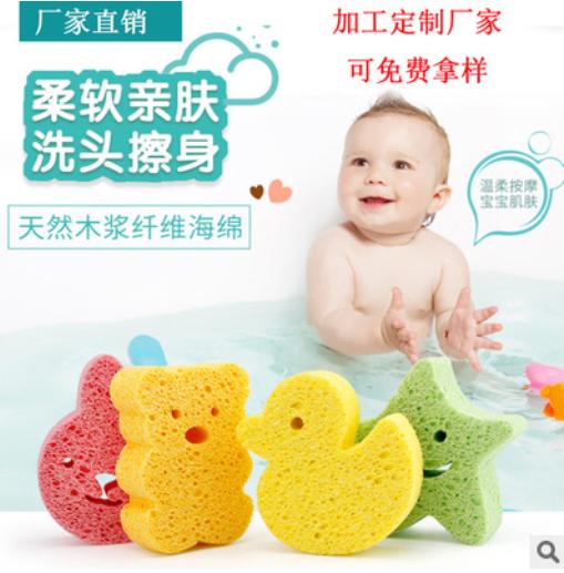 儿童洗澡绵 木浆绵 洗头刷批发 深圳海绵洗头刷 海绵洗头刷 儿童沐浴绵 儿童卡通木桨绵