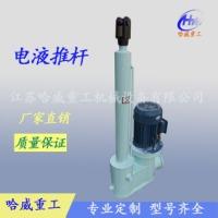 厂家直供 电液推杆 DYTP500型电液推杆 质量可靠 价格优惠