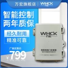 whck物聯網閥門控制器  自動控制物聯網云平臺 無線網關閥門控制器圖片