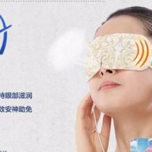 眼部蒸汽眼罩厂家-价格-供应商图片