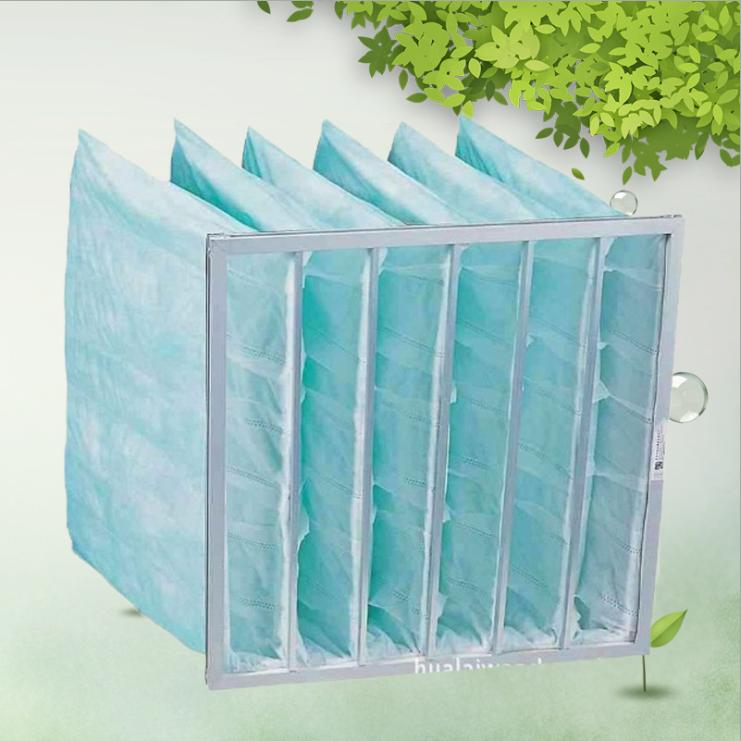 无框袋式过滤器 中效袋式空气过滤器 无框袋式过滤器厂家 无框袋式过滤器直销