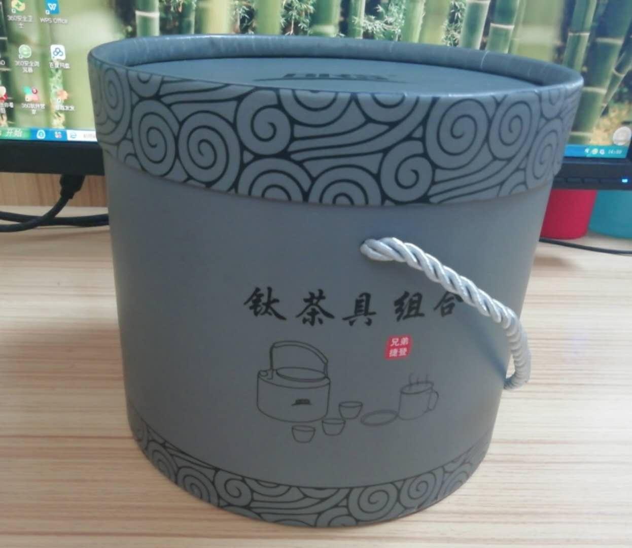 茶具包装销售