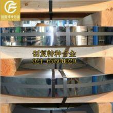 供应 6J22锰铜合金精密合金电阻合金图片